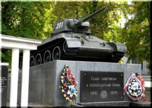 Танк-памятник освободителям Симферополя