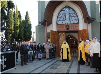 вход в храм всех святых
