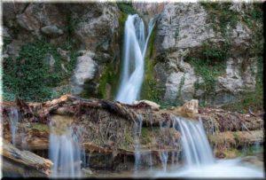 водопад Купель Дианы