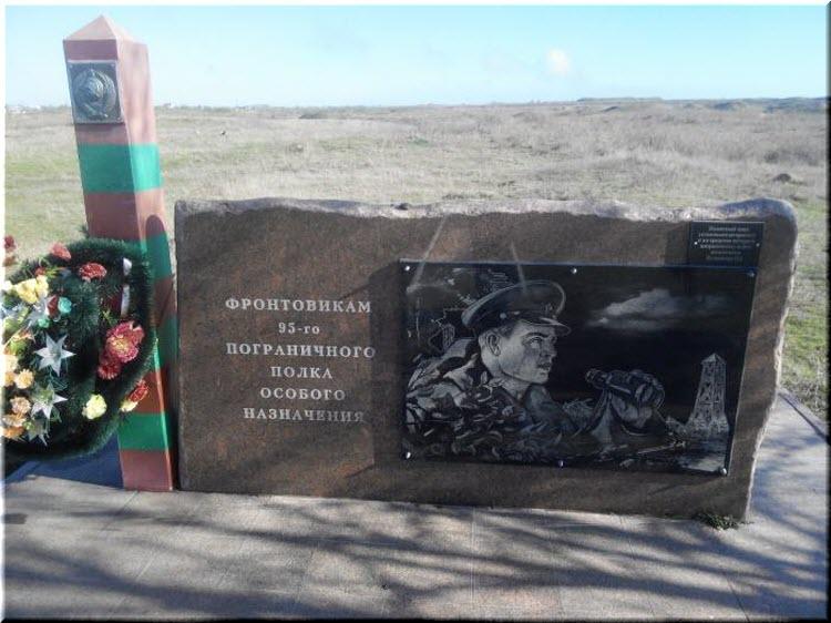 Памятник пограничникам в Аджи-Мушкае