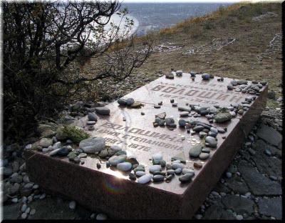 камни на могиле Максимилиана Волошина
