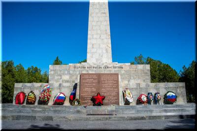 мемориал на горе