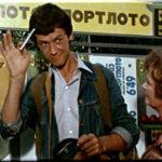 Все про места съемок «Спортлото-82» в Крыму