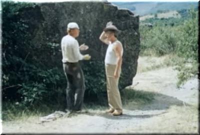 кадр у камня