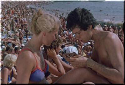 на пляже в Спортлото-82