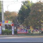 Парк развлечений и аттракционов на набережной г. Керчь