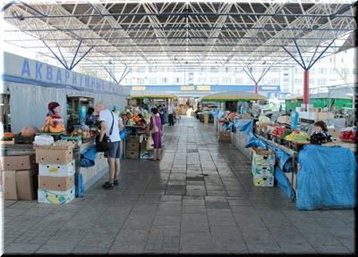 фото Центрального рынка