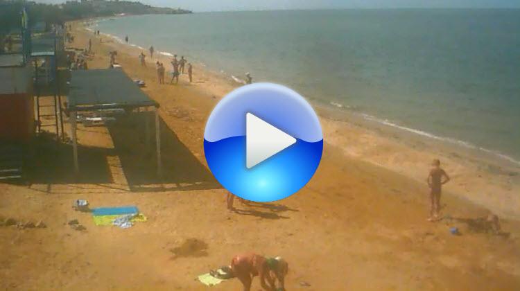 веб-камера на городском пляже Щелкино