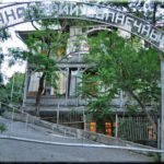 Санаторий «Солнечный»: отдыхаем у Воронцовского дворца
