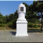 Екатерининские мили — памятные знаки на пути царицы в Крыму