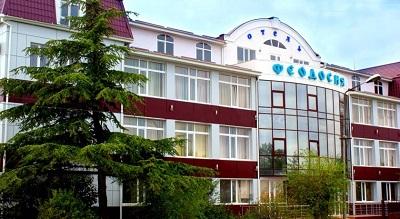 Отель Феодосия в Феодосии