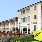 Вилла «Гавань» — идеальное место для отдыха в Поповке