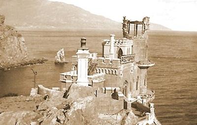 Замок после землетрясения