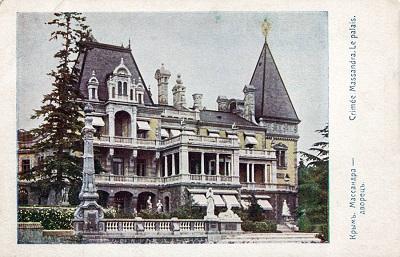 Массандровский дворец на открытке