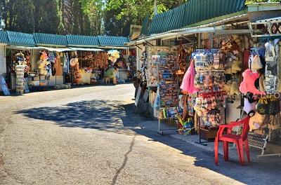 Рынок в Алупке