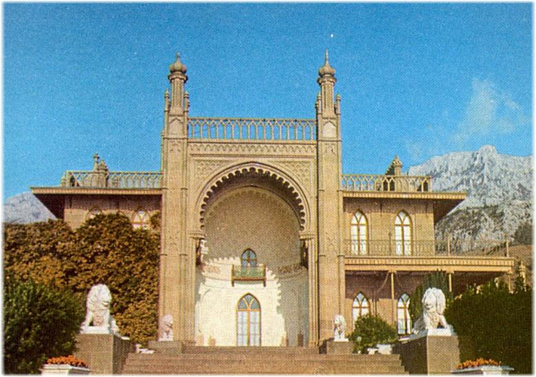 дворец во времена СССР
