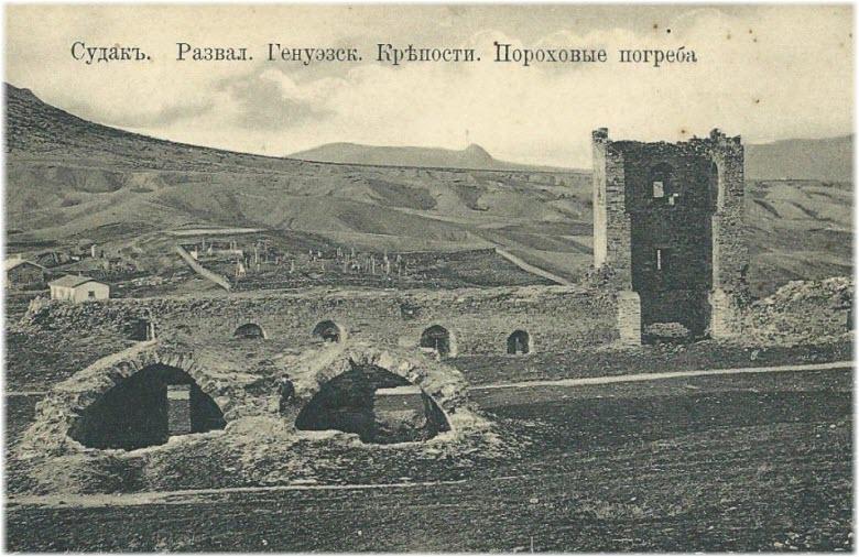 пороховые погреба крепости