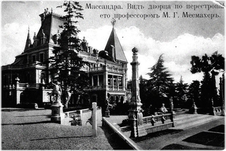 старое фото Массандровского дворца