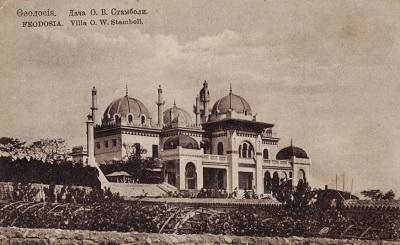 Дача Стамболи в Феодосии старые фото