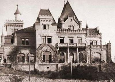 Дворец княгини Гагариной - старые фото