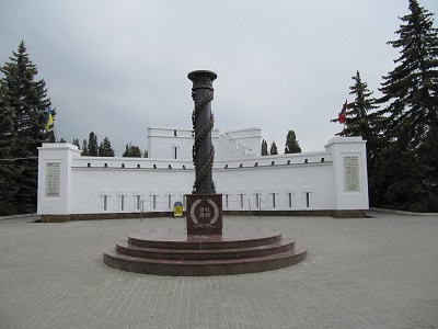 Мемориал на кургане