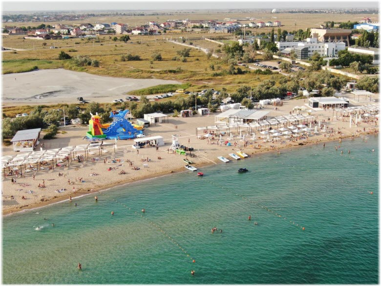 Пляж «Супер-Аква»