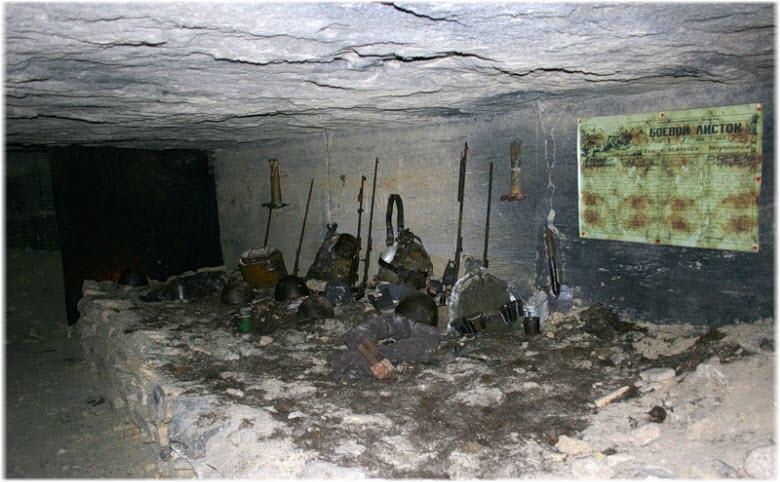 Подземные захоронения