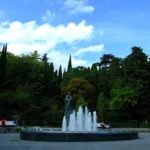 Приморский парк им. Ю.А. Гагарина в Ялте