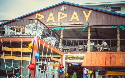 Restaurant Papay в Коктебеле