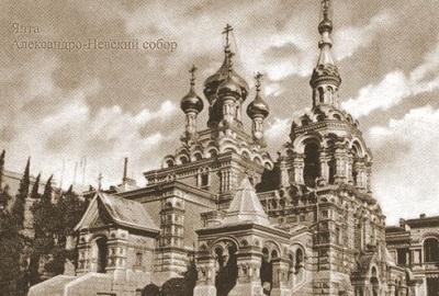 Старые фото Храма Александра Невского