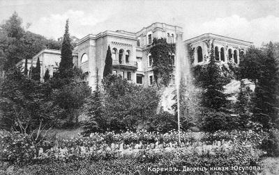 Юсуповский дворец в Крыму - старые фото
