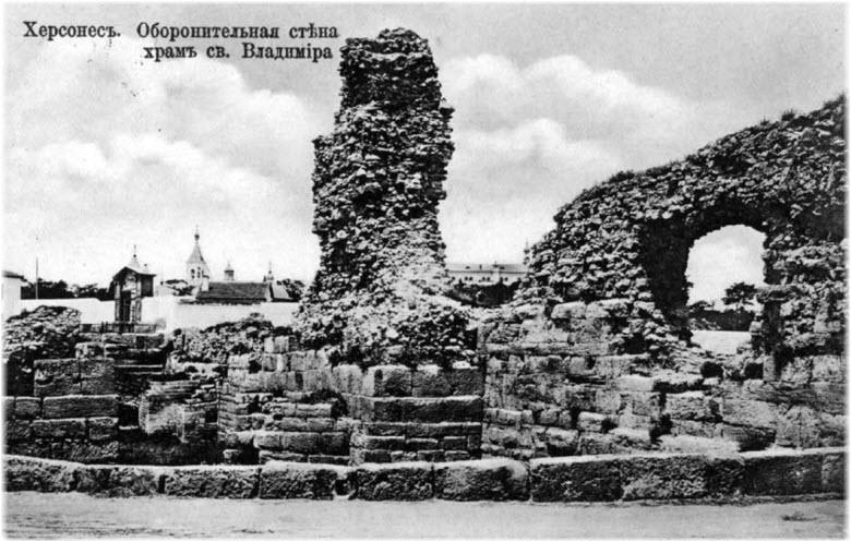 старое фото Оборонительной стены