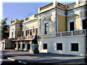Галерея (музей) И.К. Айвазовского в Феодосии