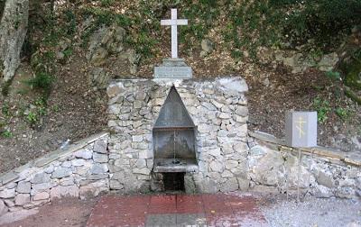 Космо-Дамиановский монастырь - источник