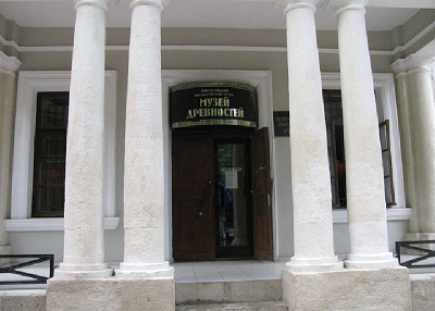 Музей древностей фото 1