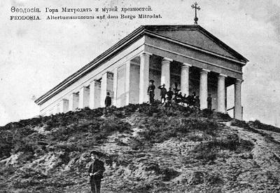 Музей древностей в Феодосии - старые фото
