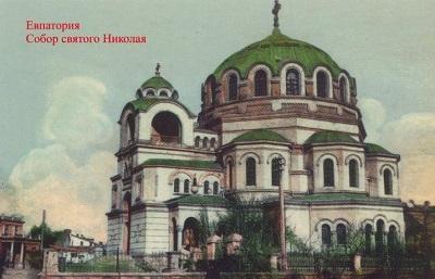 Собор святителя Николая Чудотворца - старые фото