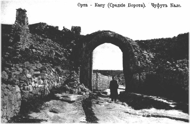 старинные фото города