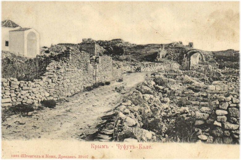 старые фото городища