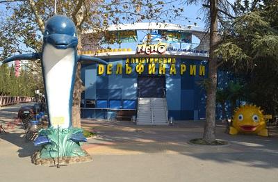 delfinariy-nemo-alushta