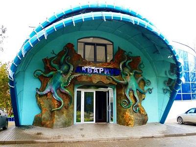 Евпаторийский аквариум - вход