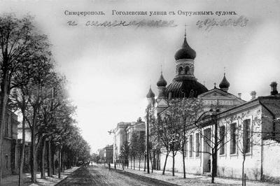 hram-treh-svyatiteley-v-simferopole-staryiy-foto