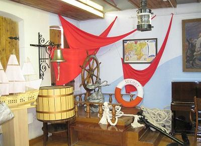 Литературный музей Грина