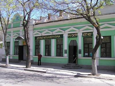 Музей денег в Феодосии фото 1