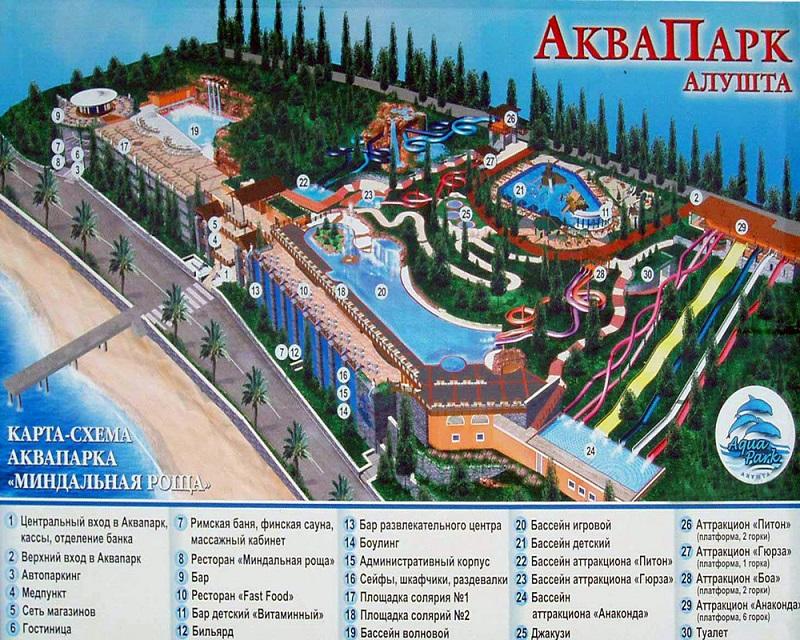 akvapark-mindalnaya-roshha-shema