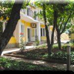 Апарт-отель «Вегас» — маленький Лас-Вегас в крымской Поповке