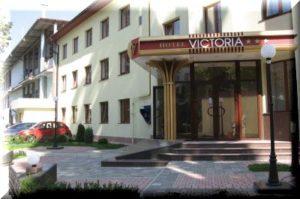 гостиница Виктория Симферополь