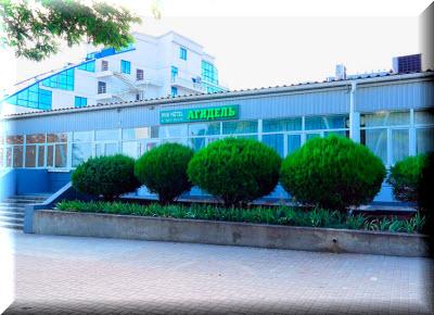 гостиница агидель севастополь
