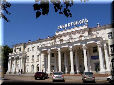 гостиница севастополь в севастополе