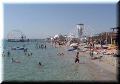 пляж поповка крым фото
